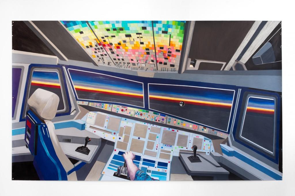 disco cockpit